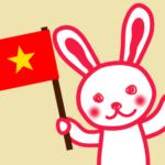 ベトナム語バージョン